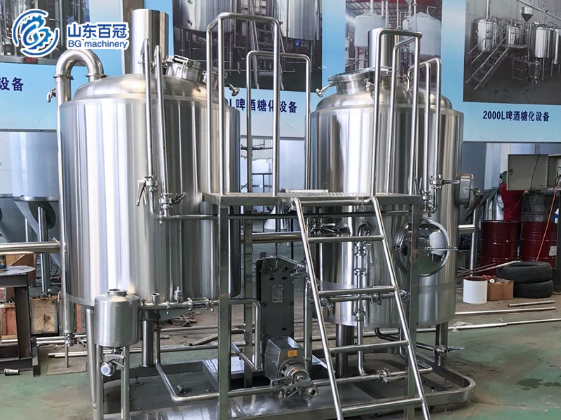 500L-brewhouse