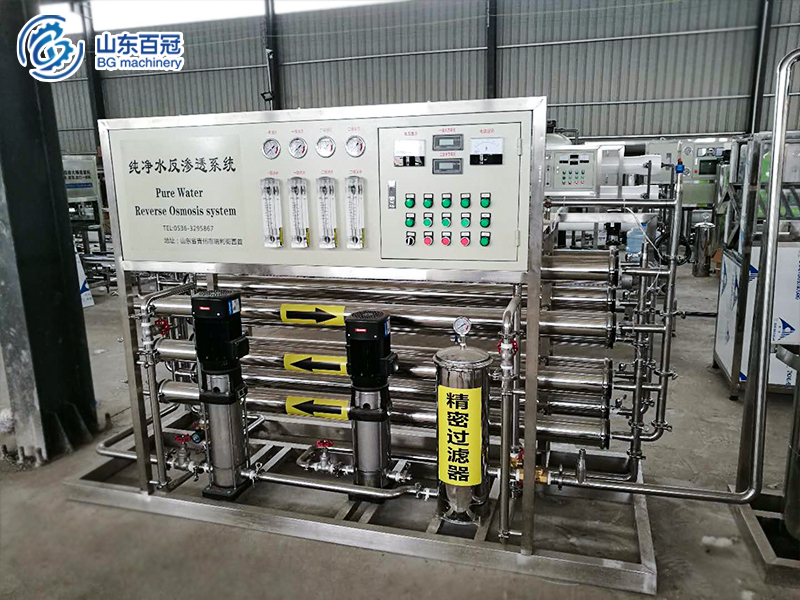 RO-system-ultra-filtration-equipment,water filtration system ,beer equipment