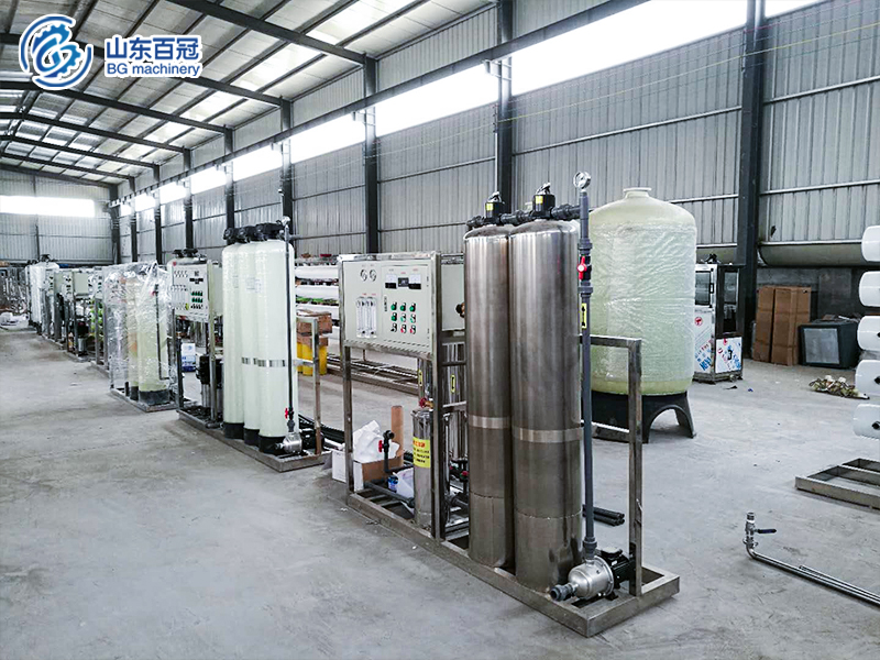 Water-filtration-system,water treatment system